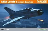 エデュアルド1/72 プロフィパックMiG-21MF 戦闘爆撃機