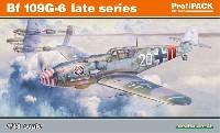 エデュアルド1/48 プロフィパックメッサーシュミット Bf109G-6 後期型