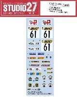 スタジオ27ラリーカー オリジナルデカールBMW 2002 ti #61 Fall/wood ツール ド フランス 1971 デカール