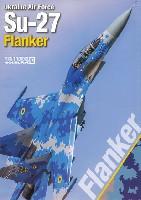 ウクライナ空軍 Su-27フランカー
