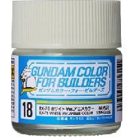 GSIクレオスガンダムカラー フォー ビルダーズRX-78 ホワイト Ver.アニメカラー