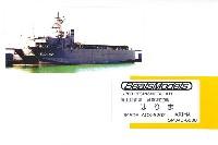 海上自衛隊 音響測定艦 はりま