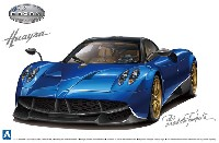 アオシマ1/24 スーパーカー シリーズパガーニ ウアイラ パチェットテンペスタ