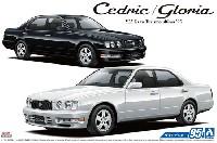 アオシマ1/24 ザ・モデルカーニッサン Y33 セドリック / グロリア グランツーリスモ アルティマ '95