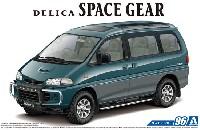 アオシマ1/24 ザ・モデルカーミツビシ PE8W デリカ スペースギア '96