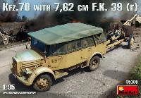 Kfz.70 w/7.62cm F.K.39r