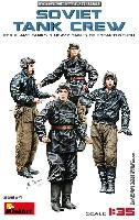 ミニアート1/35 WW2 ミリタリーミニチュアソビエト戦車兵 (火炎放射戦車 /重戦車搭乗員)