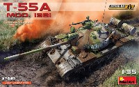 T-55A Mod.1981 インテリアキット