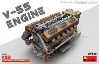 V-55 エンジン