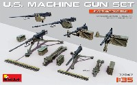 アメリカ 重機関銃セット