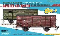 サーベルモデル1/35 ミリタリードイツ 有蓋貨車 G10 (6N in 1)
