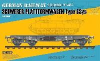 サーベルモデル1/35 ミリタリードイツ 重平貨車 SSys タイプ (金属製車輪同梱版)