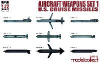 エアクラフトウェポンセット 1 アメリカ 巡航ミサイル