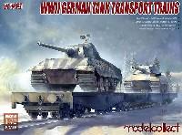 モデルコレクト1/72 AFV キットWW2 ドイツ 戦車輸送貨車セット
