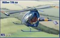 ヒラー YH-32 ホーネット