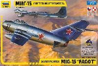 ズベズダ1/72 ミリタリーソビエト戦闘機 MIG-15 ファゴット