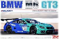BMW M6 GT3 2017 ニュルブルクリンク 24時間レース