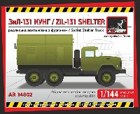 ARMORY1/144 ミリタリーZiL-131 3.5トン 6x6輪駆動 パネルバントラック