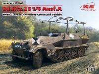 ICM1/35 ミリタリービークル・フィギュアドイツ Sd.Kfz.251/6 Ausf.A 装甲無線指揮車