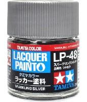 タミヤタミヤ ラッカー塗料LP-48 スパークリングシルバー