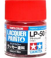 タミヤタミヤ ラッカー塗料LP-50 ブライトレッド