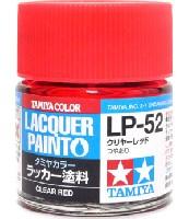 タミヤタミヤ ラッカー塗料LP-52 クリヤーレッド