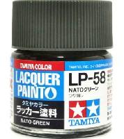 タミヤタミヤ ラッカー塗料LP-58 NATOグリーン
