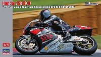 ハセガワ1/12 バイクシリーズホンダ NSR500 1989 全日本ロードレース選手権 GP500 シードレーシング