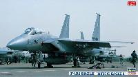 F-15J イーグル ミスティックイーグル 2 航空自衛隊