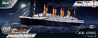 レベルShips(艦船関係モデル)RMS タイタニック