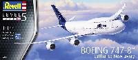 レベル1/144 旅客機ボーイング B747-8 ルフトハンザ航空 New Livery