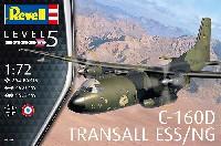 レベル1/72 飛行機C-160D トランザール ESS/NG