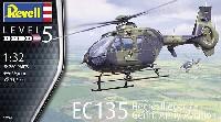 EC135 ドイツ陸軍航空隊