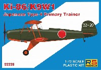 RSモデル1/72 エアクラフト プラモデルキ-86 四式基本練習機 / K9W1 二式陸上基本練習機 紅葉