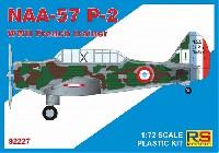 RSモデル1/72 エアクラフト プラモデルノースアメリカン NAA-57 P-2 フランス練習機