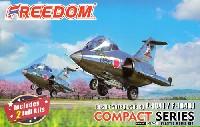 航空自衛隊 F-104J / F-104DJ