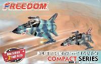 アメリカ海軍 F-5E / F-5F VFC-111 サンダウナーズ