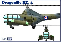 AMP1/48 プラスチックモデルドラゴンフライ HC.2 救難ヘリコプター
