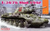 ドラゴン1/72 ARMOR PRO (アーマープロ)T-34/76 Mod.1942