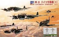 WW2 ドイツ空軍機 1 メタル製 ドルニエ Do217 2機付き