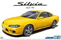 アオシマ1/24 ザ・モデルカーニッサン S15 シルビア Spec.R '99
