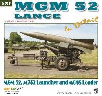 MGM 52 ランス イン ディテール