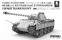 ドイツ中戦車 Sd.Kfz.171 パンサー D エルンスト・バルクマン搭乗車