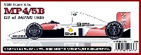 マクラーレン MP4/5B 日本GP 1990 トランスキット