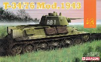 ドラゴン1/72 ARMOR PRO (アーマープロ)T-34/76 Mod.1943