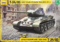 ズベズダ1/35 ミリタリーソビエト中戦車 T-34/85 Mod.1944