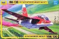 Yak-130 ロシア アクロバット機