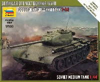 T-44 ソビエト中戦車