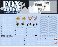 フォックスモデル (FOX MODELS)AFVデカール陸上自衛隊 16式機動戦闘車 デカール 1