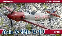 アビア S-99/C-10